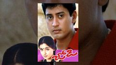 Jodi Telugu Full Movie