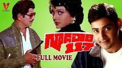 Guru 1989 hindi Movie Part- 1 17