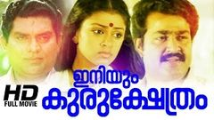 Iniyum Kurukshethram Full Movie High Quality