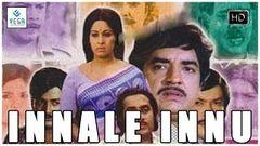 Yakshi   Old Malayalam Black And White Full Movie   Sathyan & Sharada