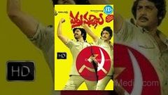 Erra Mallelu (1981) - Telugu Full Movie - Murali Mohan - Madhala Ranga Rao