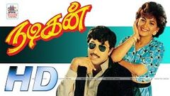 Nadigan | Full Tamil Movie | Sathyaraj Kushboo Sundar Goundamani