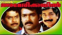 Lal Americayil - Malayalam Full Movie