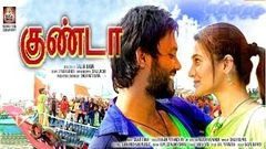 New Tamil Full Action Movie 2016   Superhit Tamil Movie 2016   New Tamil Full Movie 2016