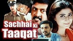 Taaqat - Full Length South Indian Action Movie Dubbed In Hindi 2015