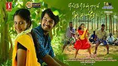 New Release Tamil Full Movie 2019   Yengu Sendrai En Uyire Tamil Movie   Tharun   Rabiya   Full HD