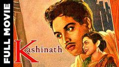 Kashinath Full hindi Movie | Asitbaran Sunanda Banerjee Dilip Bose | Cinecurry Classic Movies