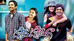 Happy Happy Ga Telugu Full Movie Varun Sandesh Vega Saranya Mohan