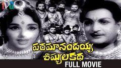 Paramanandayya Sishyula Katha Old Telugu Movies Full Length | South Indian Movies