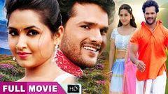 नई रिलीज़ भोजपुरी मूवी,   Khesari Lal Yadav   Bhojpuri Movie 2020   संघर्ष परिवार के