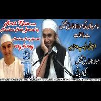Amir Khan film star meets Maulana Tariq Jameel by Maulana Tariq Jameel [very funny]