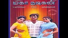 Nadigan   Full Movie   Sathyaraj Kushboo Sundar Goundamani