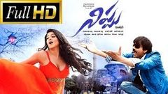 Nippu Full Length Telugu Movie DVD Rip