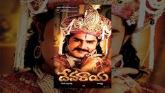Devaraya Telugu Full Length Movie : Srikanth Meenakshi Dixit Vidisha : Tollywood Super Hit Movie