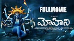 Trisha Latest Telugu Full Movie with subtitles Trisha Jackky Bhagnani Suresh