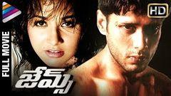 James Full Movie | Latest Bollywood Movie | Mohit Ahlawat Nisha Kothari | Hindi Movies Full Movie
