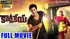 Veedu Theda Telugu Full Length Movie | Nikhil | Pooja | Latest South Indian Hit Movies HD