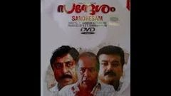 Sandesam 1991 Full Malayalam Movie