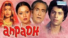 Anpadh - Ashok Kumar - Zarina Wahab - Hindi Full Movie
