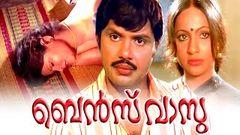 Malayalam Full Movie   Benz Vasu   Malayalam Romantic Movies   Jayan Malayalam Full Movie