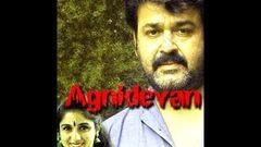 Agnidevan 1995: Full Malayalam Movie