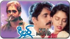 Killer telugu full length movie