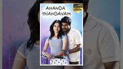 Anandha Thandavam (அனந்த தாண்டவம் ) Latest Tamil Full Movie - Baahubali Tamanna