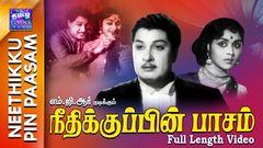 Neethikku Pin Pasam old tamil full movie