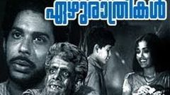 Ezhu Rathrikal 1968: Full Malayalam Movie