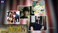 Apoorva Sagodharargal | Kamal Haasan Gouthami | Full Tamil Movie | HD