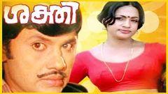 Old Malayalam Movie   Sakthi   Jayan & Seema   Full Movie HD
