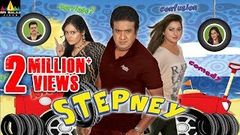 Stepney Latest Full Length Hyderabadi Comedy Movie Adnan Sajid Khan Aziz Naser