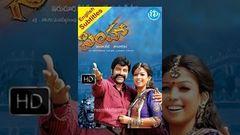 Simha Telugu Full Movie Balakrishna Nayantara Sneha Ullal Namitha Boyapati Srinu Chakri