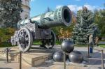 The Cannon And The Bell The Tsars of Moscow Kremlin