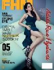 Aditi Rao Hydari Sizzles on FHM Magazine August 2015