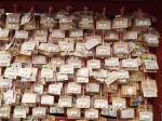 Jisonin Japans Boob Temple