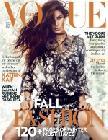 Katrina on Vogue India Cover (Sep 2015)