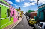 Bo-Kaap, The Colorful Neighborhood in Cape Town